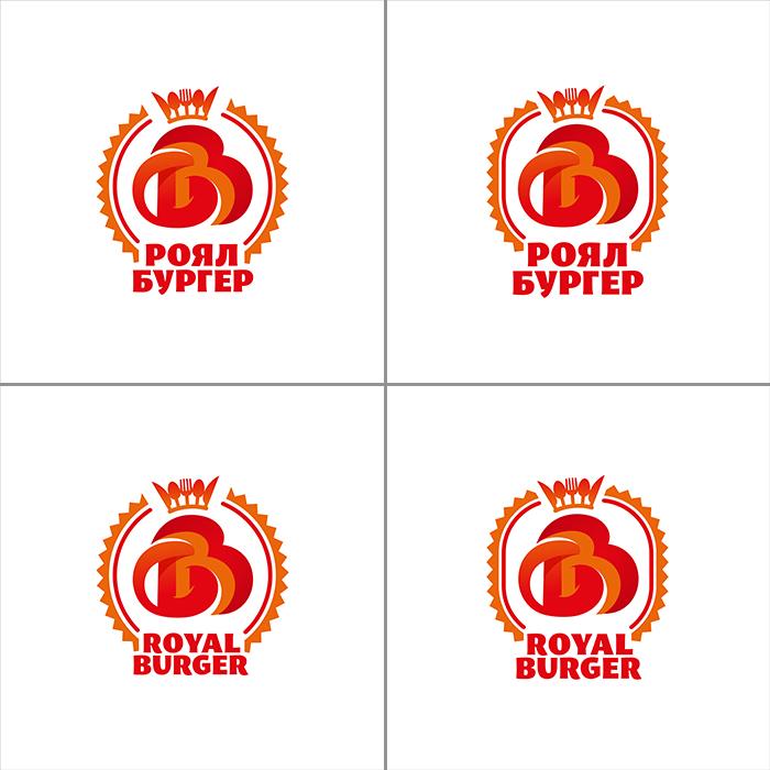 Обновление логотипа фото f_50559bbe0d889cbb.jpg