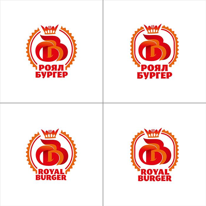 Обновление логотипа фото f_51359bbe0dddf0bc.jpg