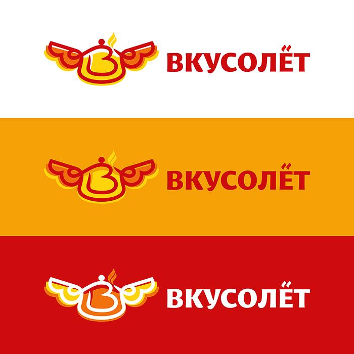 Логотип для доставки еды фото f_77159d90480cac24.jpg