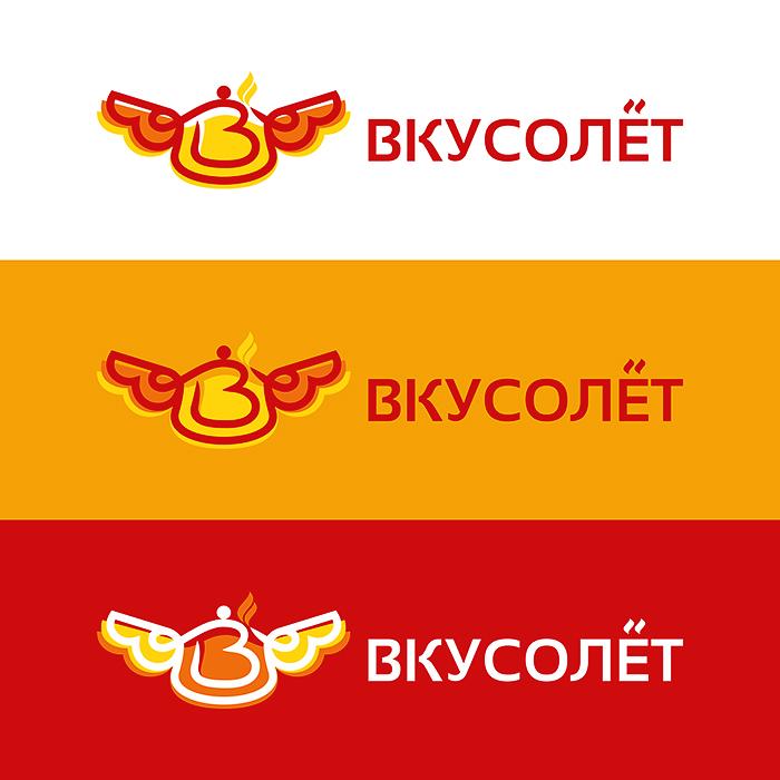 Логотип для доставки еды фото f_95859d90486bbecd.jpg