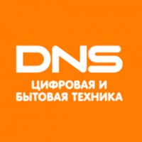 DNS Цифровая и бытовая техника
