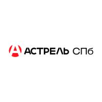 """Издательство """"Астрель"""""""