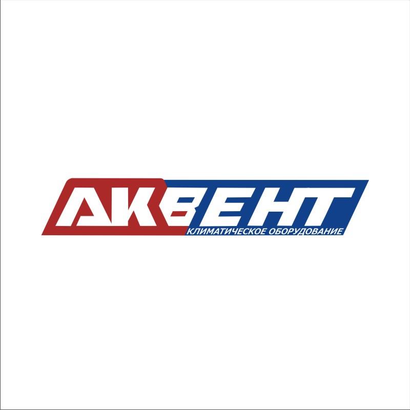 Логотип AQVENT фото f_2835281e331aa1dd.jpg