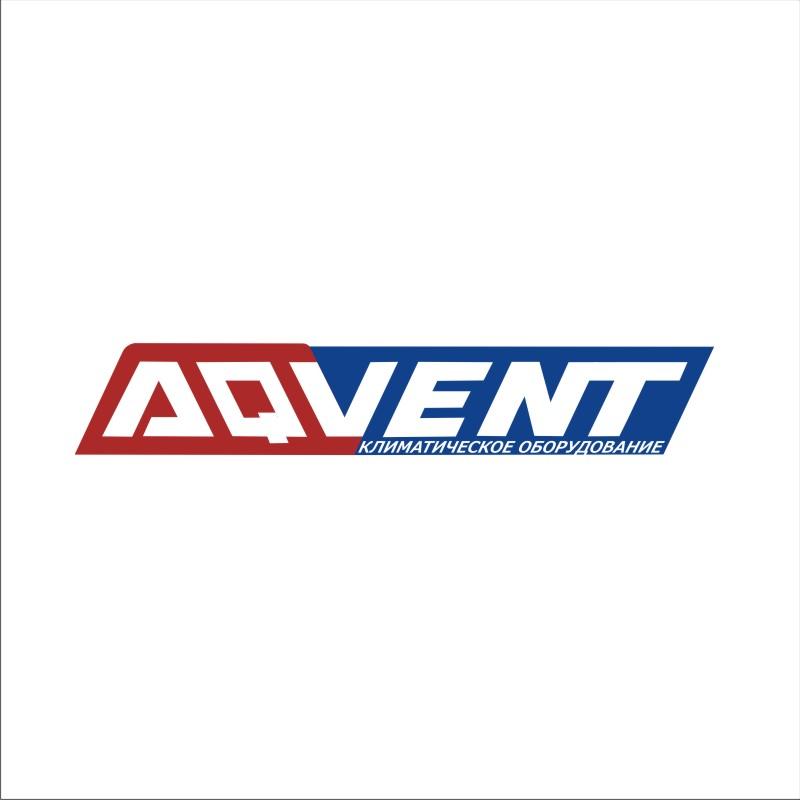 Логотип AQVENT фото f_843527b8f6b79be5.jpg