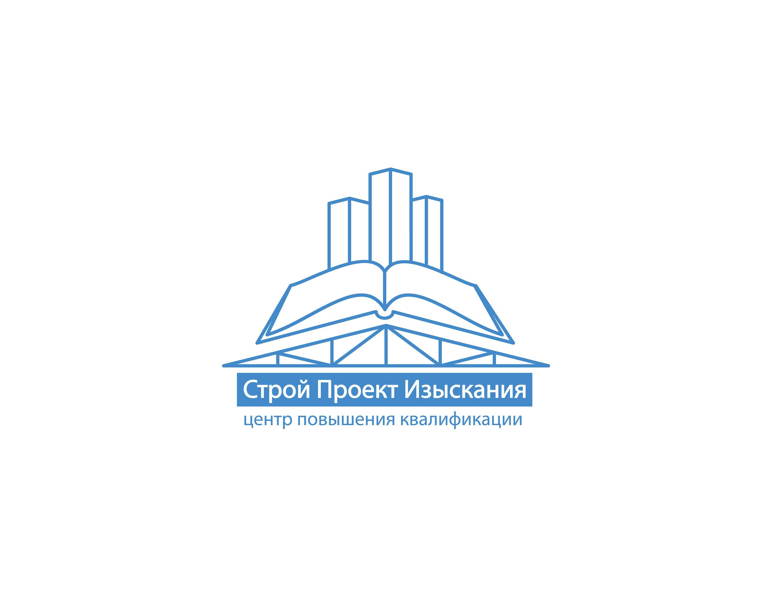 Разработка логотипа  фото f_4f33acce727a3.jpg
