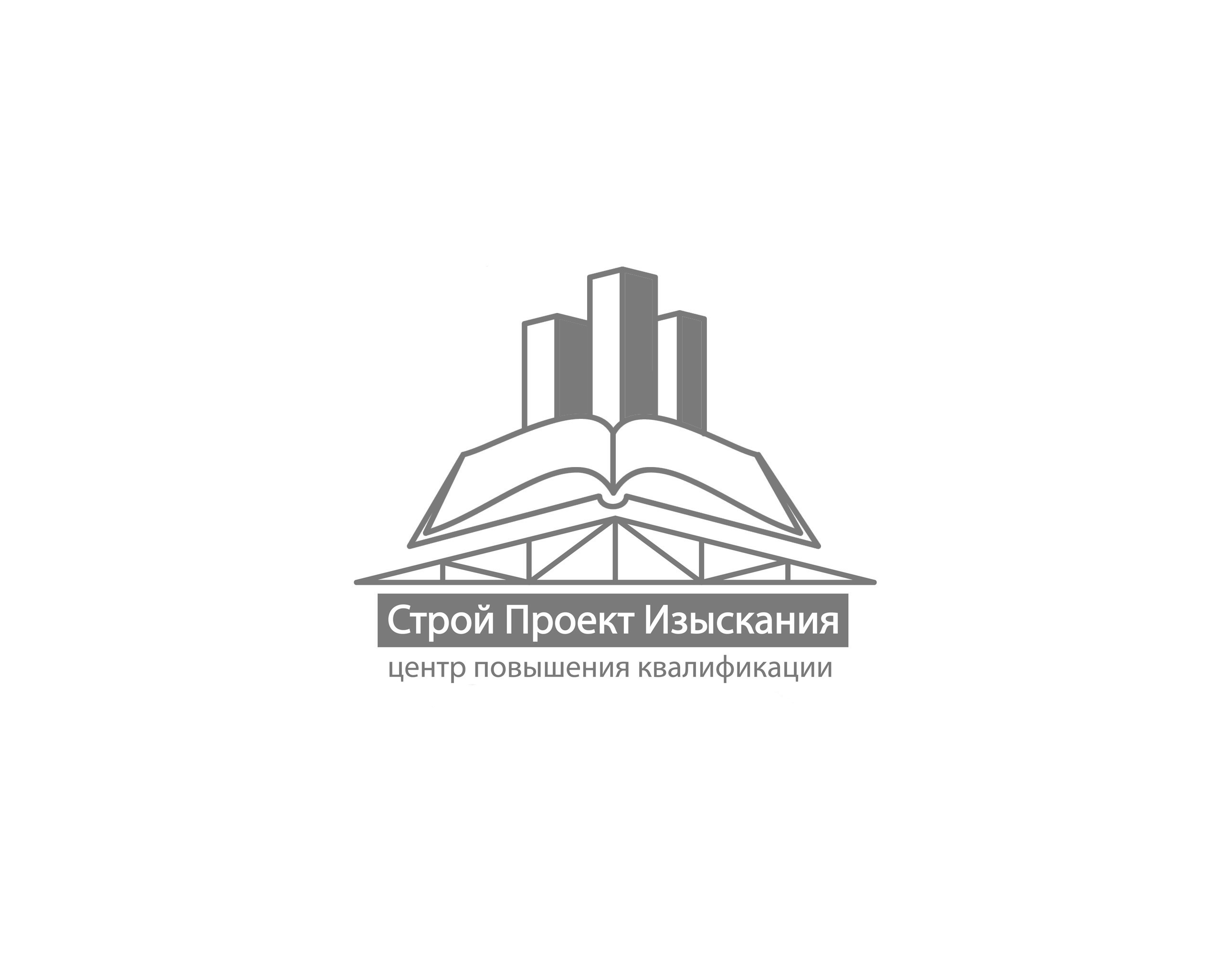 Разработка логотипа  фото f_4f33aedc4c7d7.jpg