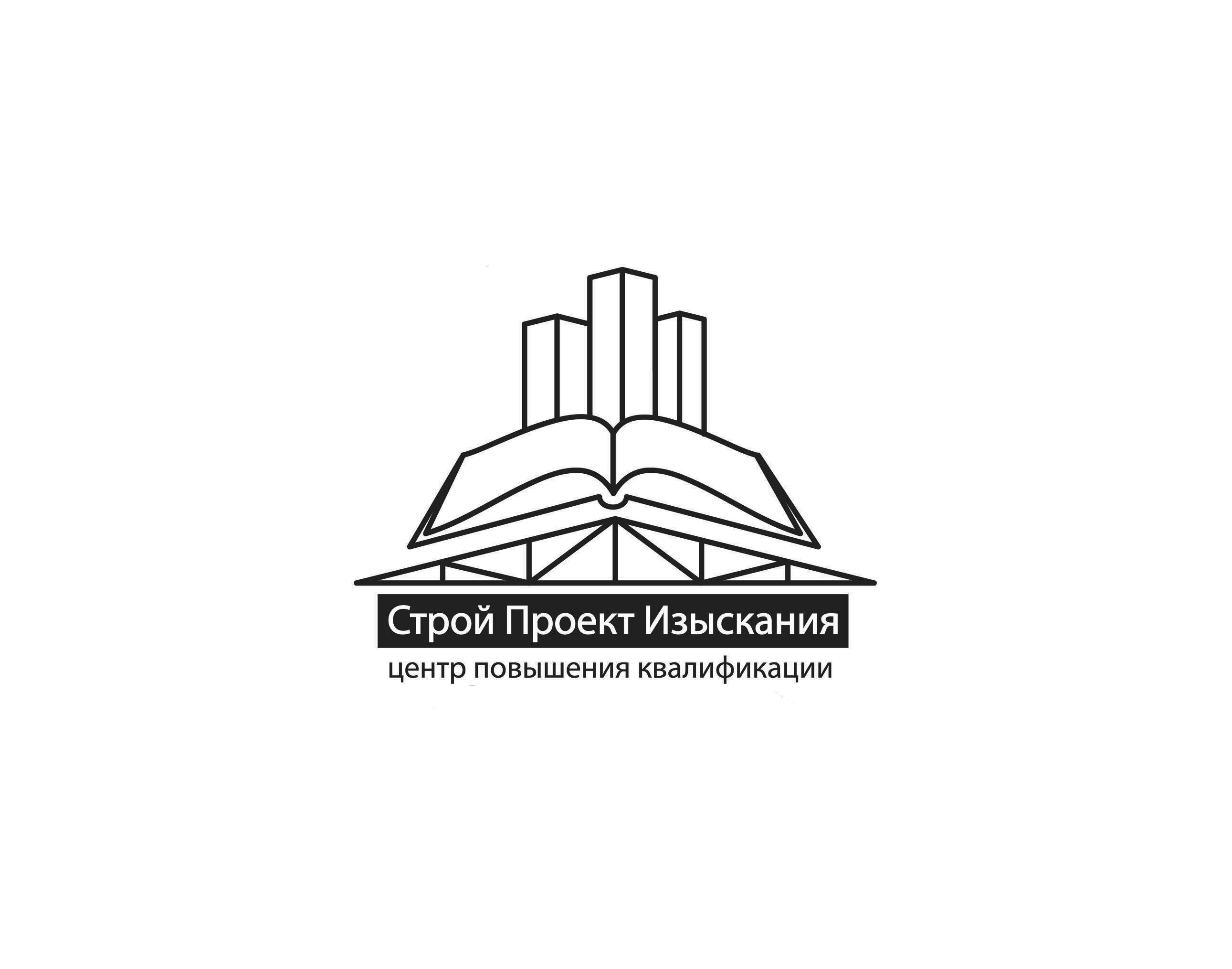 Разработка логотипа  фото f_4f33aff270336.jpg