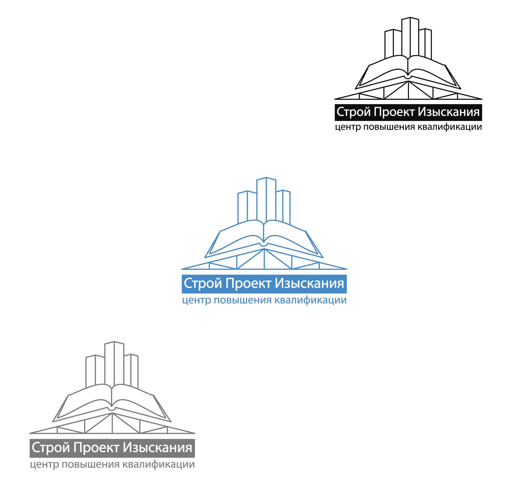 Разработка логотипа  фото f_4f33b6bf0cc0c.jpg