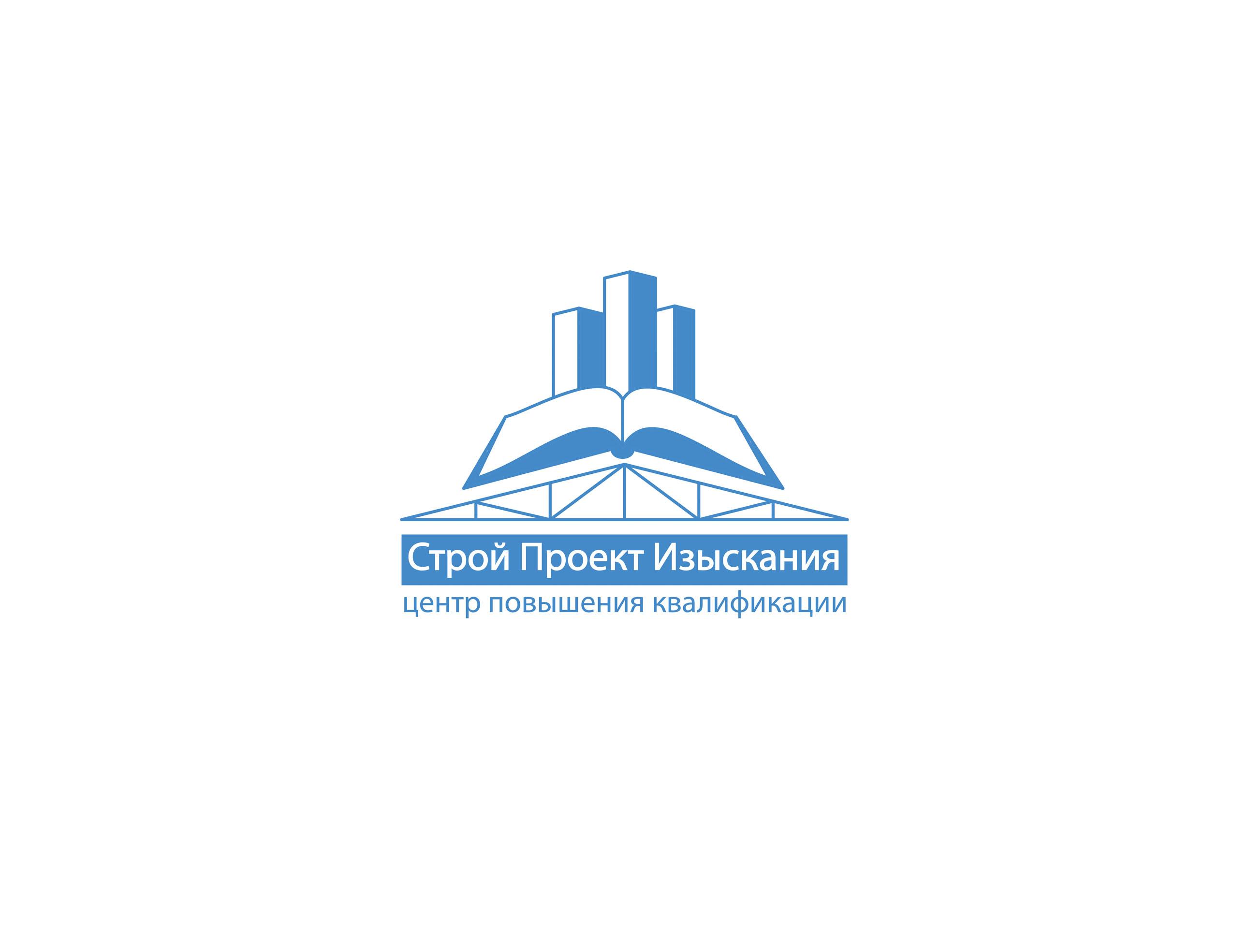 Разработка логотипа  фото f_4f33b78a51d2b.jpg