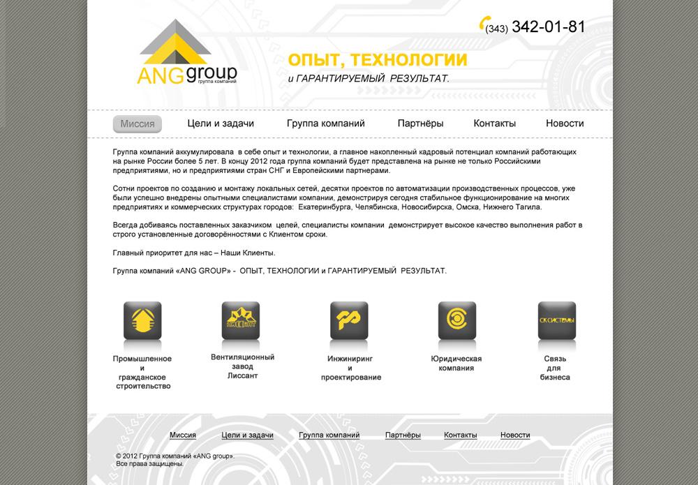 ANGgroup