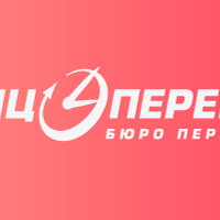 Обложка/ vk / БлицПеревод