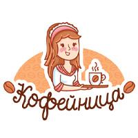 Кофейница