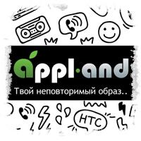 Магазин Аppl-and