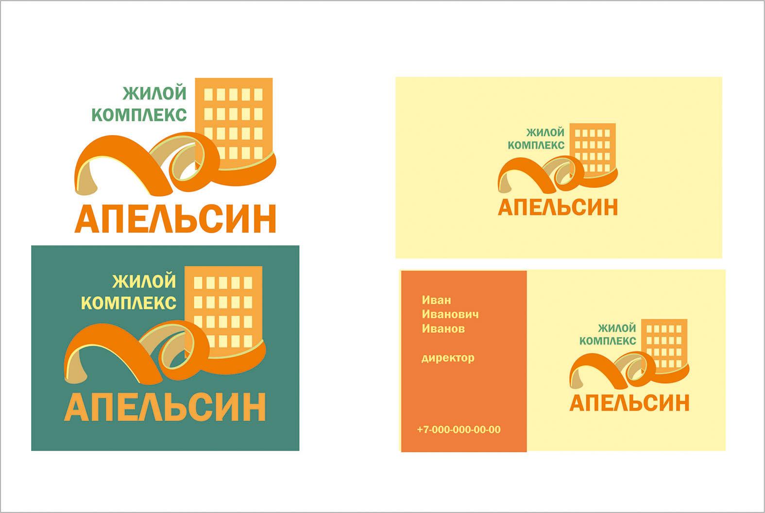 Логотип и фирменный стиль фото f_9635a6c941db4dcc.jpg