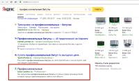 Интернет Магазин Батутов
