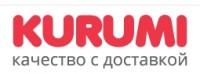 KURUMI - Японская косметика и гигиена