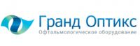 Гранд-Оптикс Офтальмологическое оборудование