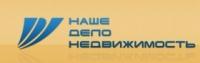 """Агенство недвижимости в г. Кольчугино """"Наше Дело - Недвижимость"""""""
