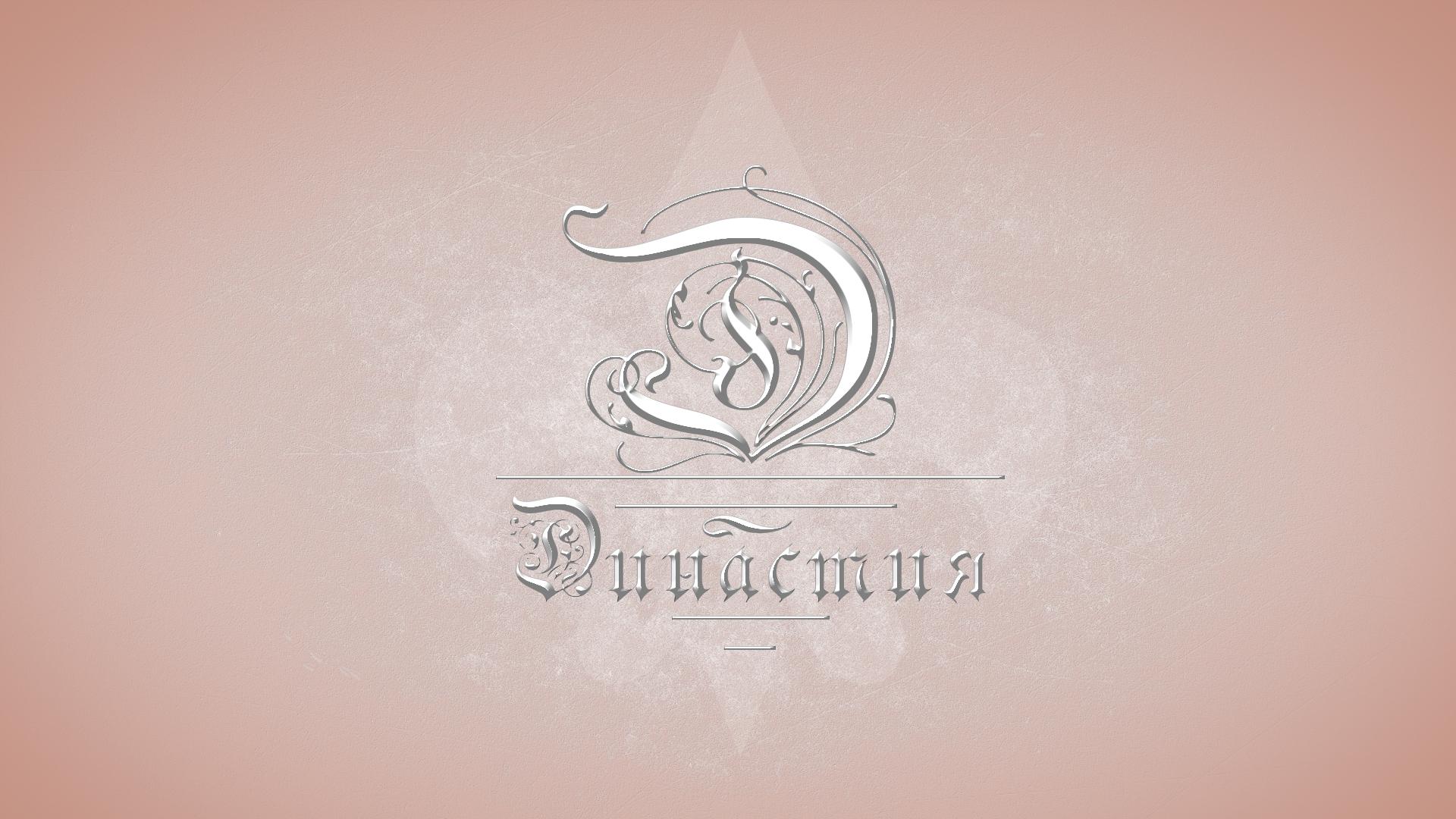 Разработать логотип для нового бренда фото f_03759e26eeeea8f7.jpg