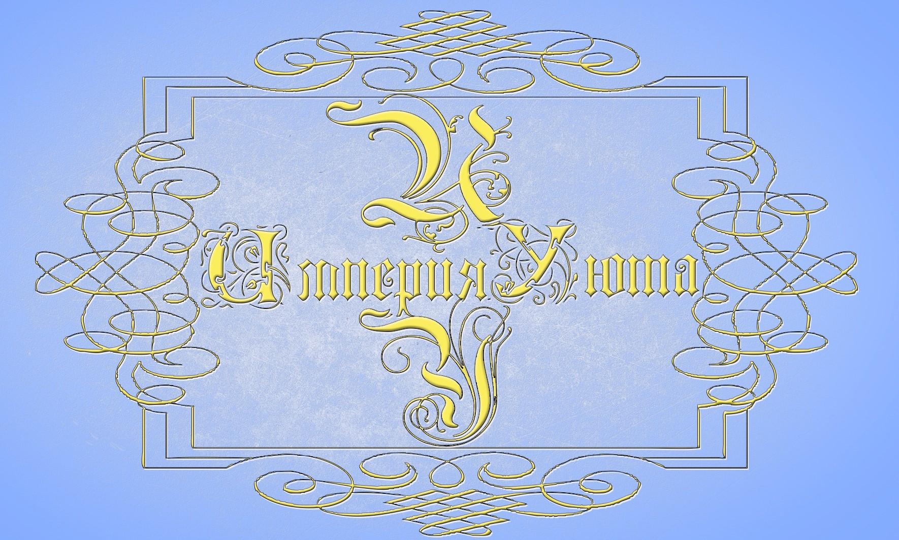 Разработать логотип для нового бренда фото f_63159e502f46acdb.jpg