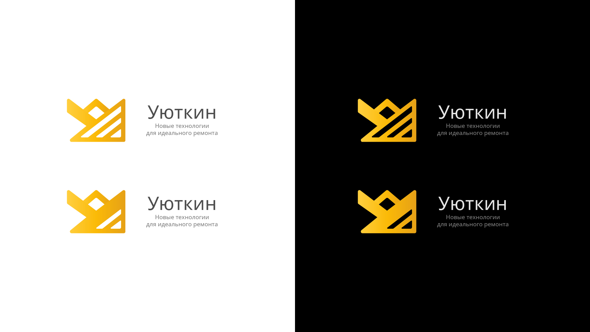 Создание логотипа и стиля сайта фото f_1085c6261dc9a63c.jpg