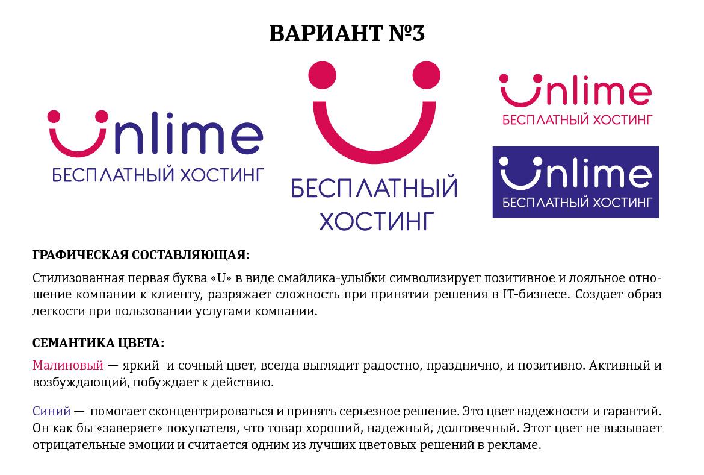 Разработка логотипа и фирменного стиля фото f_495596116ffeb3dc.jpg