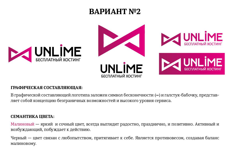 Разработка логотипа и фирменного стиля фото f_695596116fc3ff6b.jpg
