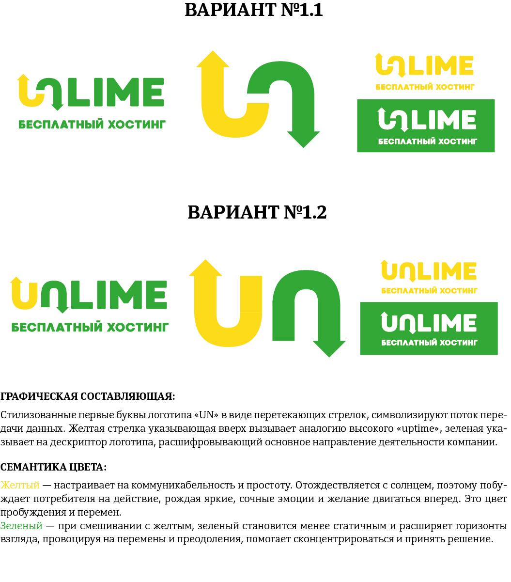 Разработка логотипа и фирменного стиля фото f_71359613684077bd.jpg