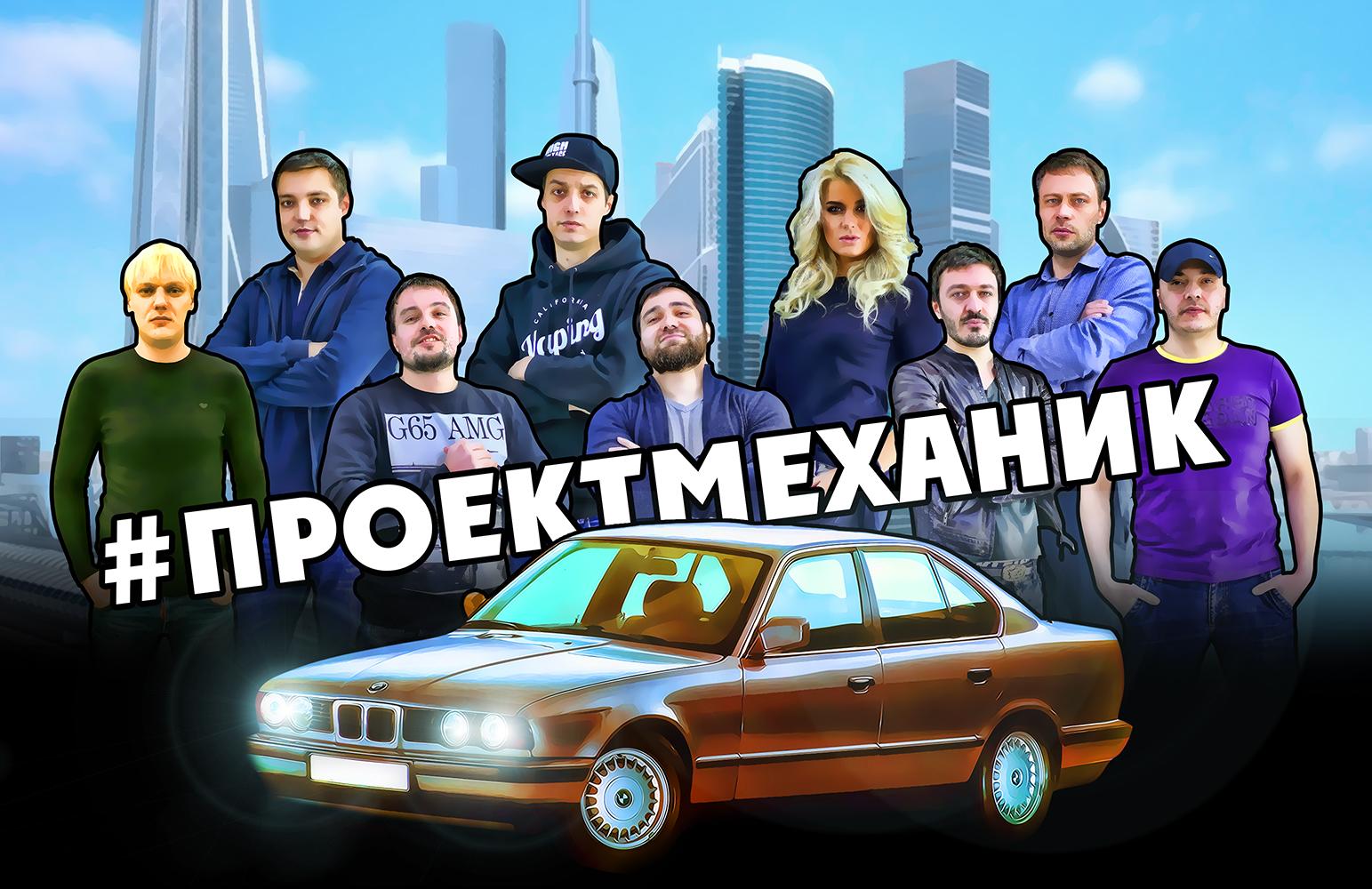 Плакат в стиле GTA для автосалона