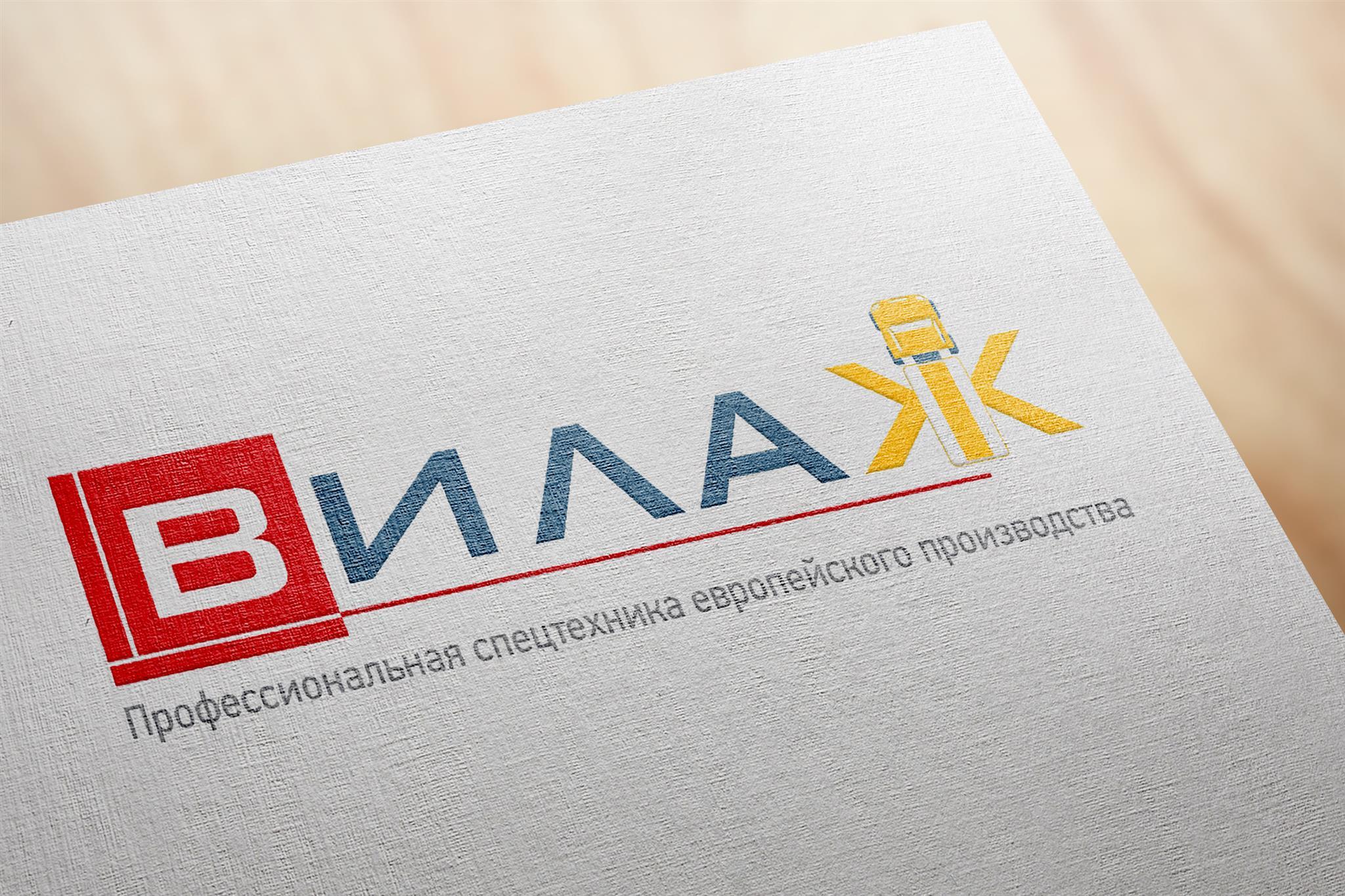 Логотип для компании по аренде спец.техники фото f_16059947bea2ecda.jpg