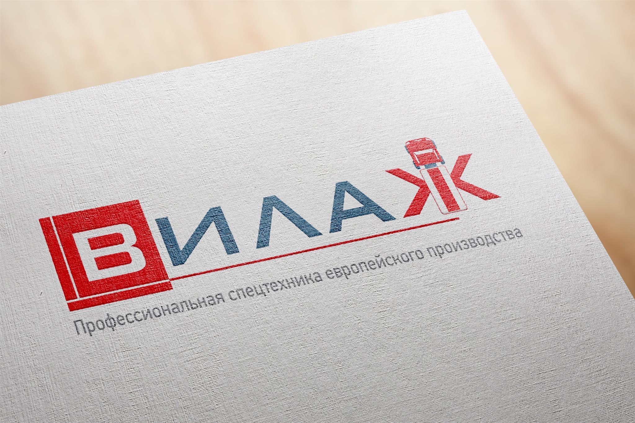 Логотип для компании по аренде спец.техники фото f_66459947be1376ba.jpg