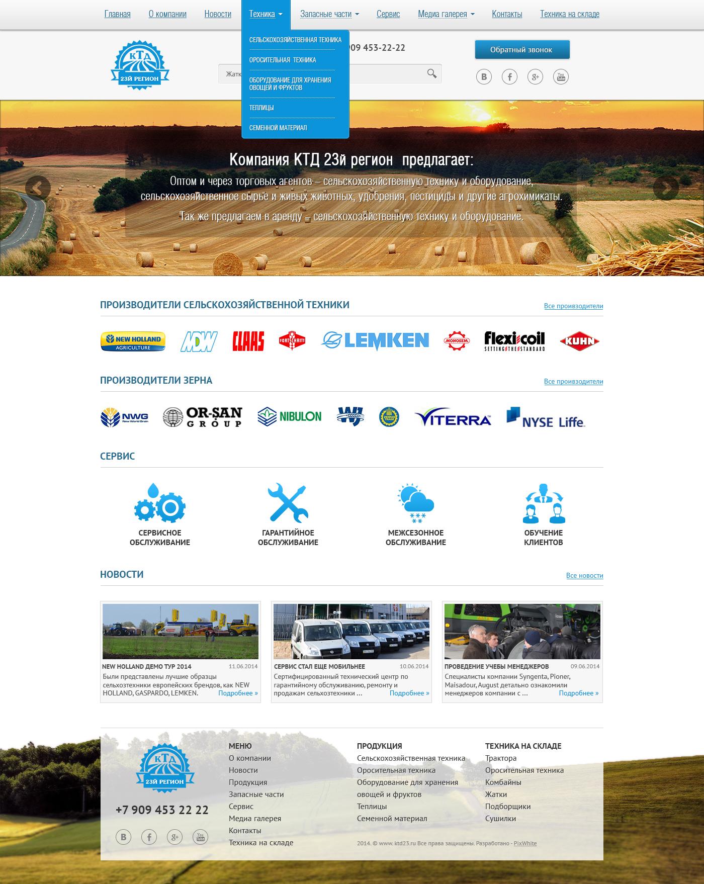 Дизайн сайта сельхоз техники фото f_6915399834e8b3c4.jpg