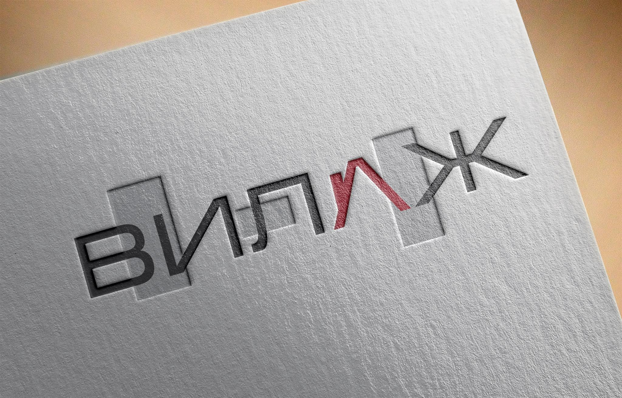 Логотип для компании по аренде спец.техники фото f_694599528dd65868.jpg