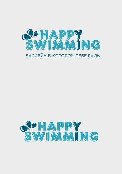 Логотип для  детского бассейна. фото f_5235c73f26803b59.jpg