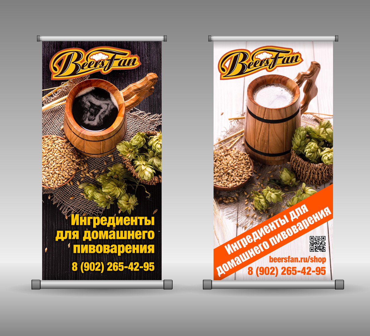Разработать рекламный флаер и РОЛЛ-АП + фото f_3755a591f7317b87.jpg