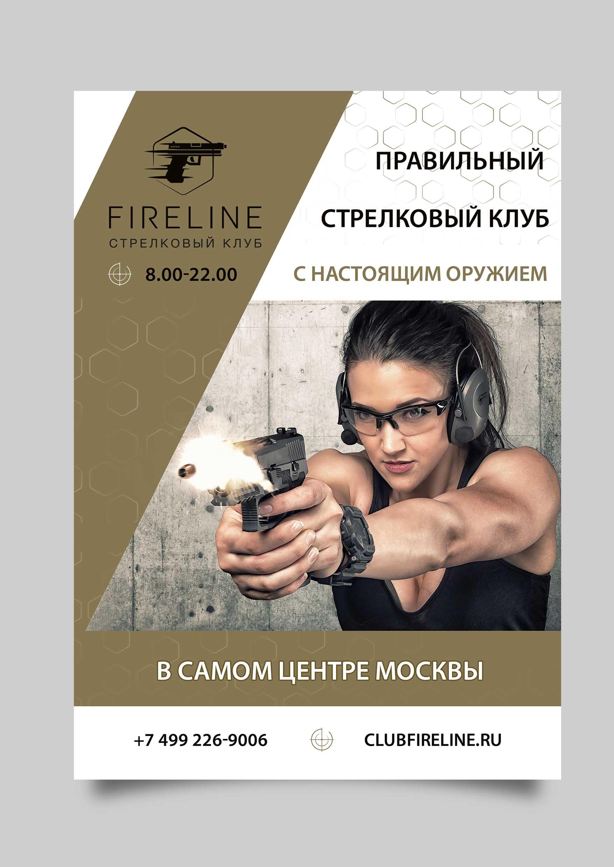 Создание дизайна для постера кристалайт фото f_0575e78fe230a62d.jpg