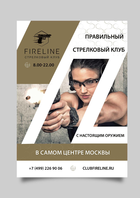 Создание дизайна для постера кристалайт фото f_2555e78d5b218b9e.jpg