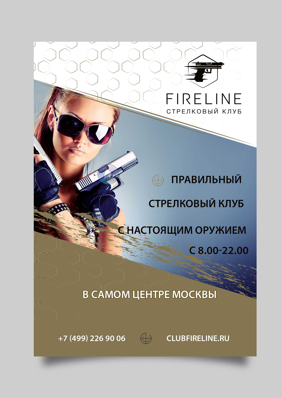 Создание дизайна для постера кристалайт фото f_6915e78d595d80bc.jpg