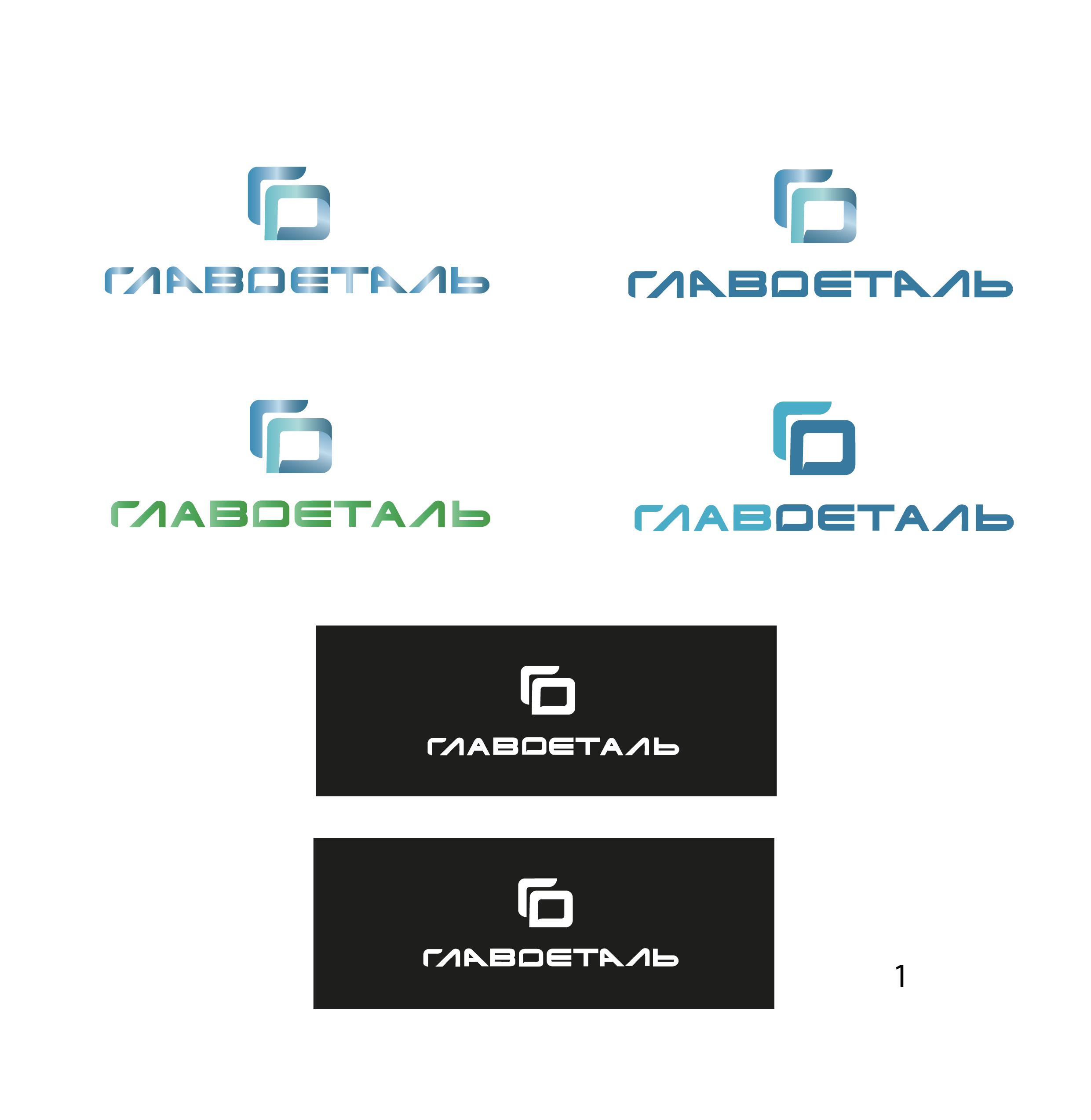 "Логотип компании ""Главдеталь"" фото f_8105e80813bb62e9.jpg"