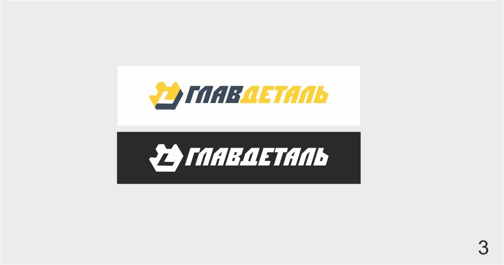 "Логотип компании ""Главдеталь"" фото f_9435e808143365a8.jpg"