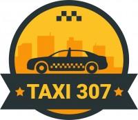 Разработка лого для такси