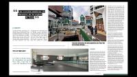 Дизайн журнала (вторая версия)