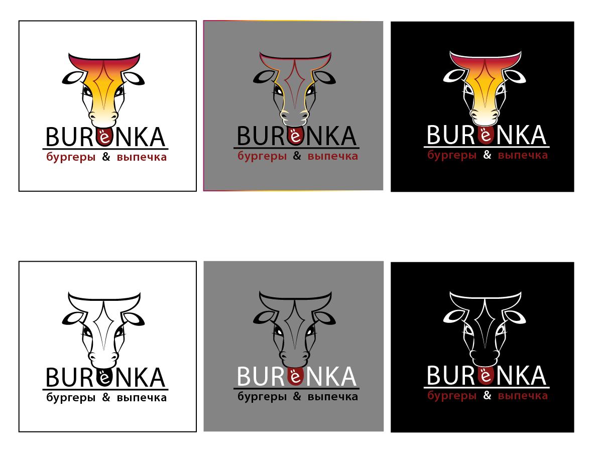 Логотип для Бургерной с Пекарней фото f_7095e1717c873865.png