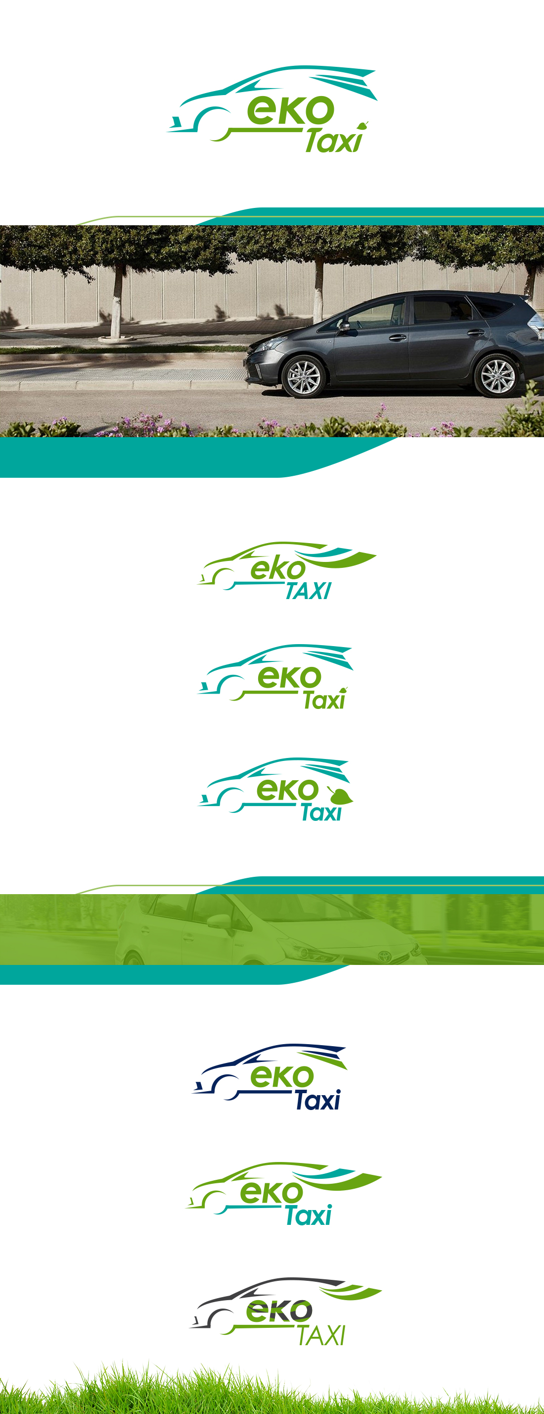 Эко Такси