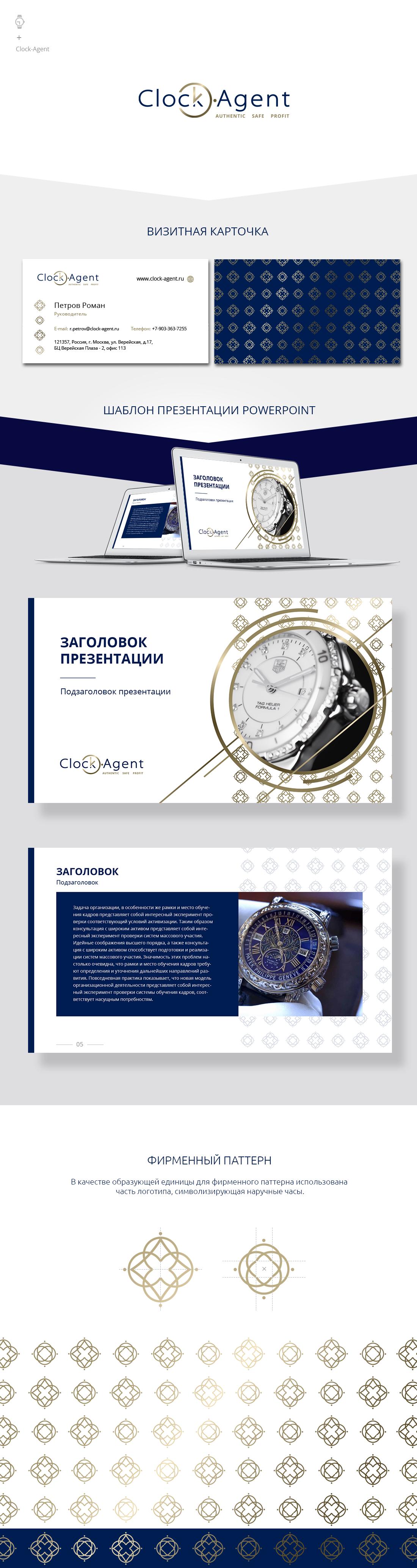 Clock-agent