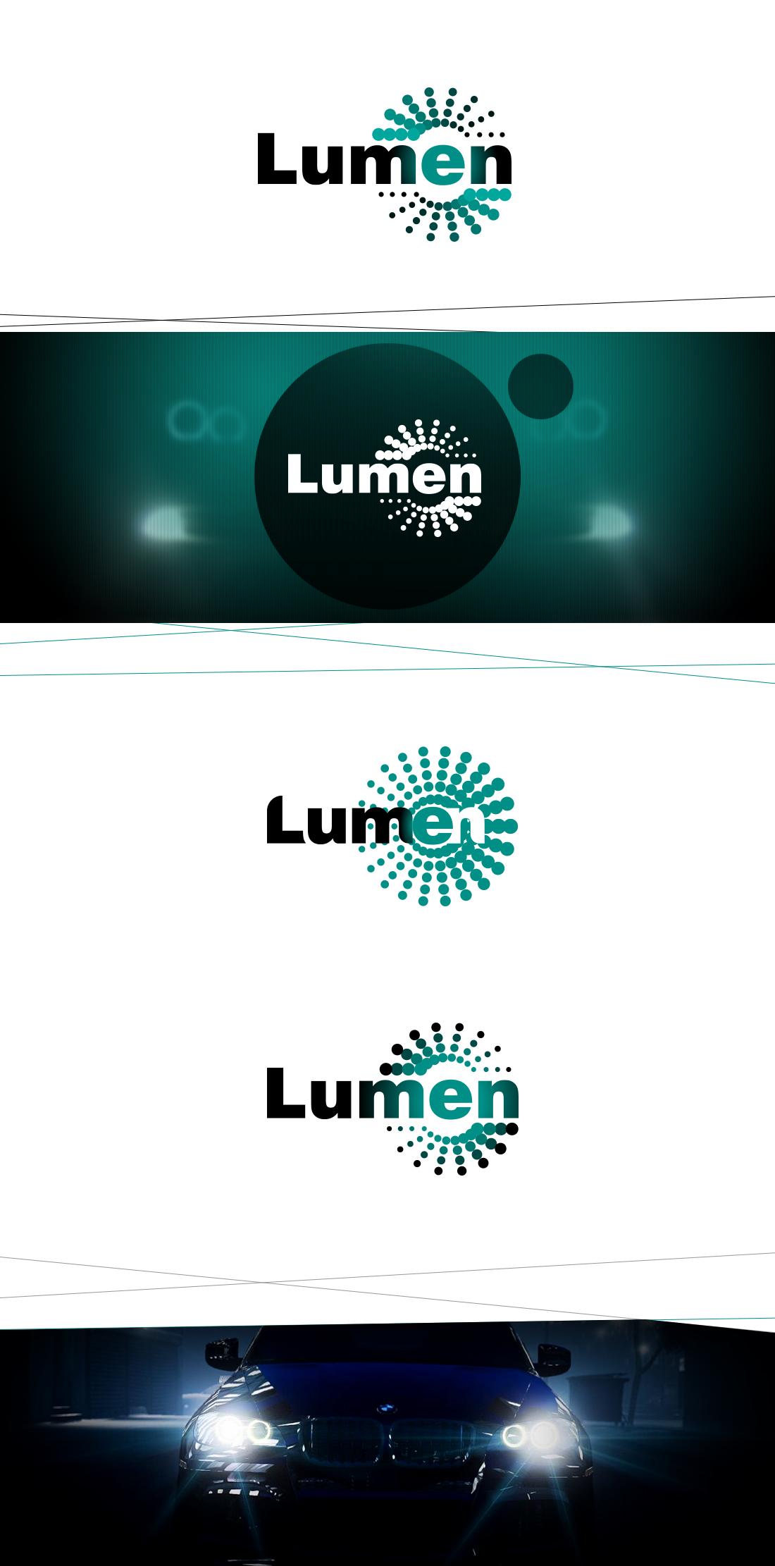 Lumen - светодиодное освещение