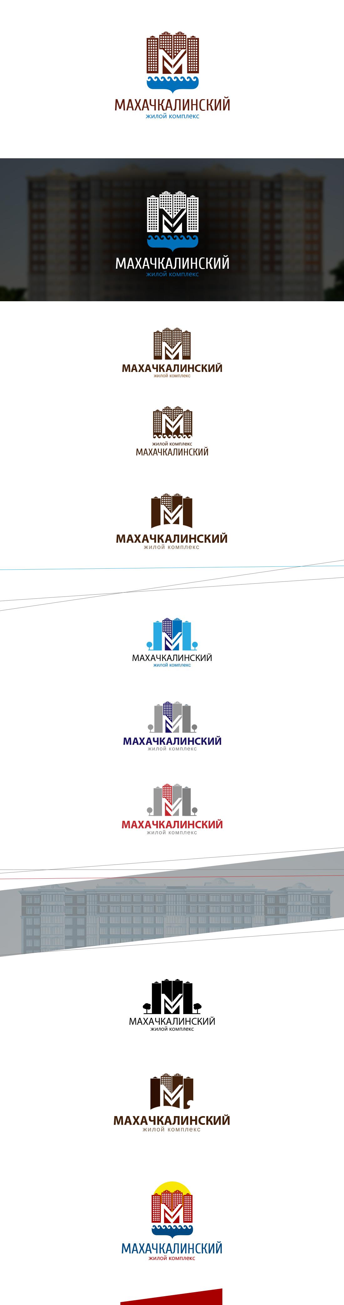 Махачкалинский – жилой комплекс
