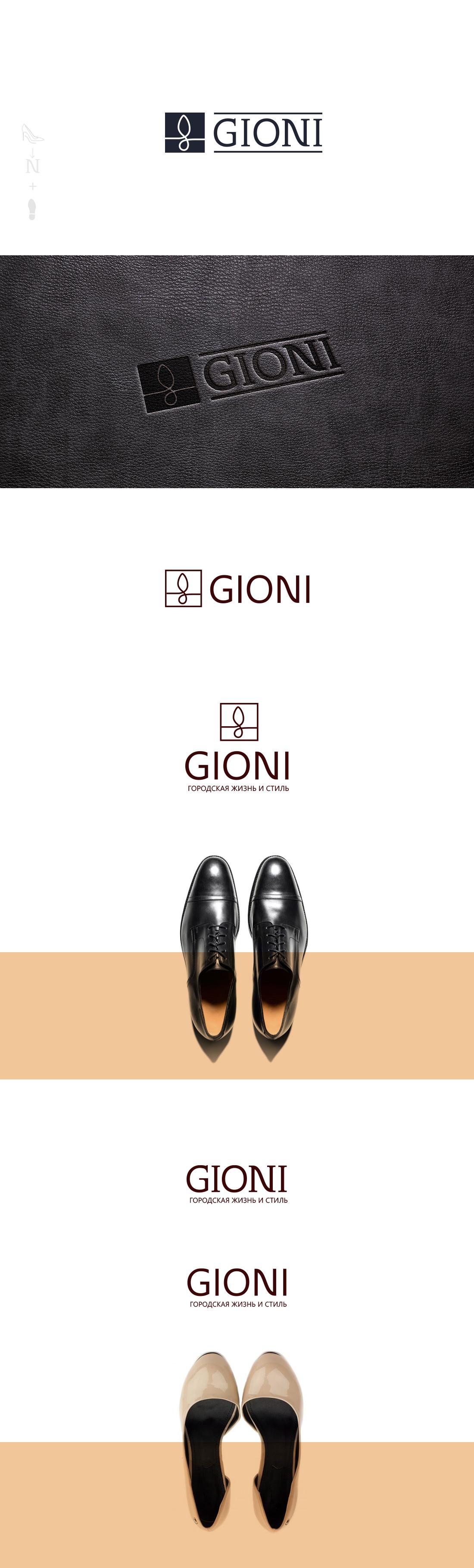 Gioni – фабрика кожаной обуви