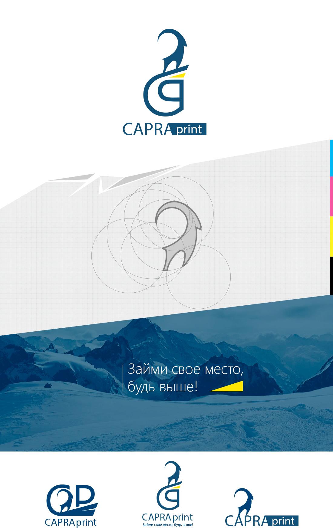 Capra Print