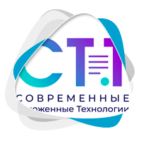 СТТ - таможенный представитель, услуги в сфере ВЭД